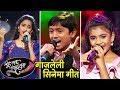Sur Nava Dhyas Nava | 12, 13 & 14 November Episode | Khel Mandla & Tujha Priticha | Colors Marathi Whatsapp Status Video Download Free