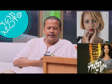 Comedian Jamie Prank Hewan And Halima