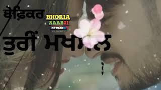 New punjabi love song 👌 like and share kardo apn Channel 👇