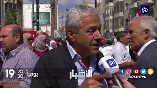 وقفة تضامنية في رام الله لدعم المصالحة الفلسطينية وإنهاء الانقسام - (3-10-2017)