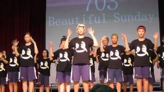 大溪國中103學年度英語歌謠--703 Beautiful Sunday