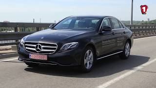 Mercedes-Benz E-Class | Максимальний тест