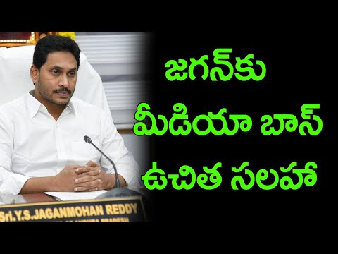Is it right for YS Jagan to follow the KCR policy? || Nidhi TV