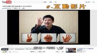Youtube製毒過程大公開☜保證合法☞Awen阿文 【推薦480p以上觀看】
