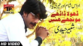SelfieMushaira - Nadir Ali Aabid Of Piplan - Selfie Mushaira