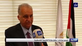 مشروع استيطاني يستهدف منطقة البحر الميت - (13-7-2018)
