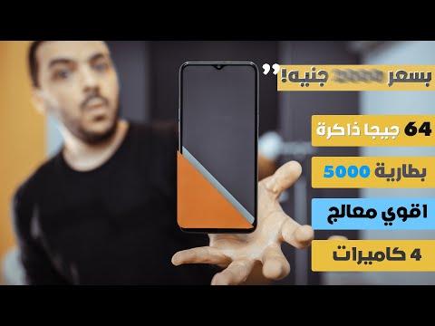 لو معاك 2000 جنيه هات الموبايل ده..RealMe C3