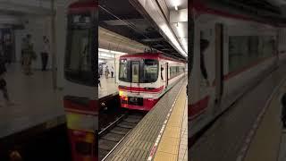 名鉄1700系 1702 名古屋駅発車