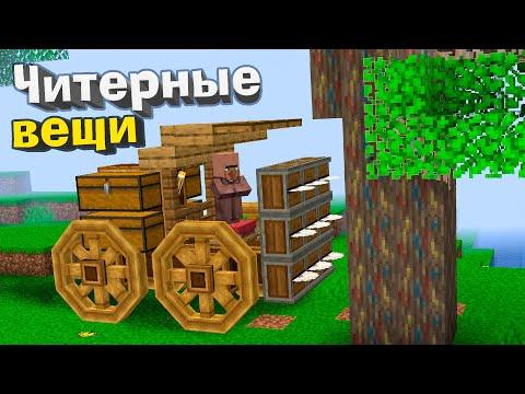 СУПЕРПИЛА, ДЖЕТПАК и ВЕЗДЕХОД - Хардкорный майнкрафт - Minecraft 1.16.5 #8
