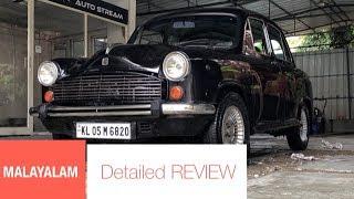 My Ambassador car MALAYALAM ( restoration review ) THAT CAR GUY