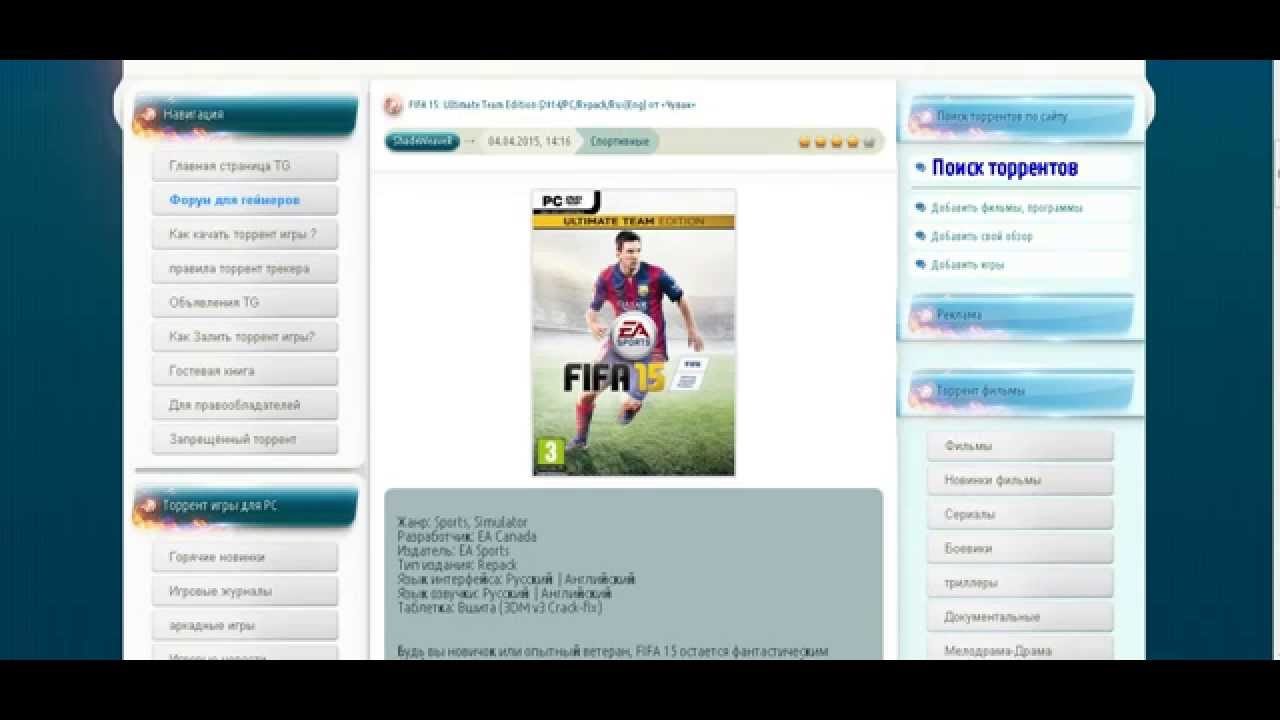 Download fifa 15 ultimate team for pc/fifa 15 ultimate team on pc.