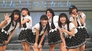 http://ikebukurotv.com/ent ←TV公式HP!More Info 詳しい情報と他の...