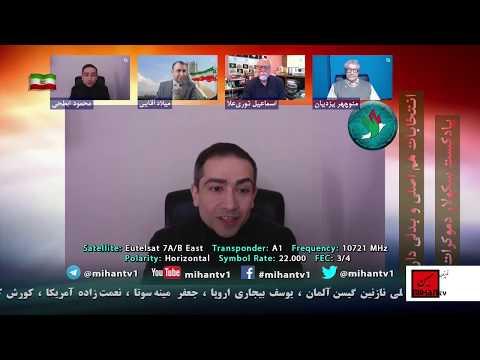 پانزدهمین برنامه پادکست  سکولار دموکراتها با دکتر نوری علا ،محمود ابطحی،منوچهر یزدیان و میلاد آقائی