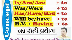 """Is Am Are + to, Was Were Will be + to, Has/Have/Had/Will have + to & """"Having to"""" 