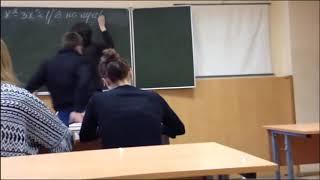 Поплатился за издевательство над учителем!