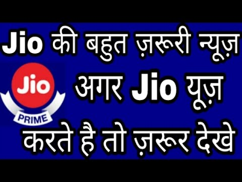 Reliance Jio prime membership offer | Jio 4G lte sim unlimited free internet FAQs