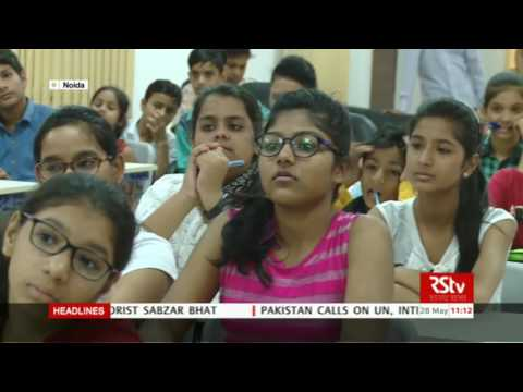Science Monitor | 28.05.17