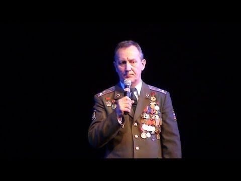 Концерт в Иванове, посвящённый 30 - летию вывода  войск из Афганистана