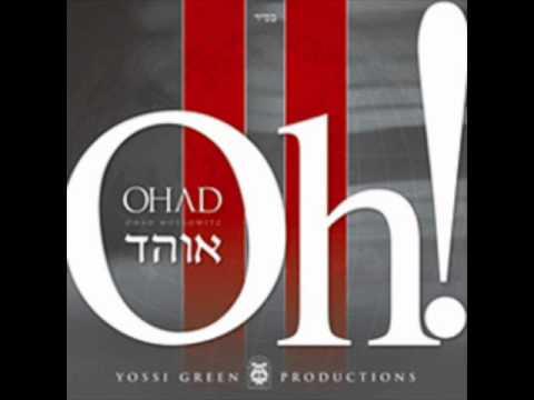 אוהד מושקוביץ - חביבין ישראל Ohad - Chavivin Yisroel