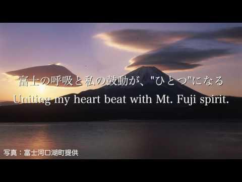 5th FUJISAN MARATHON(JAPAN)
