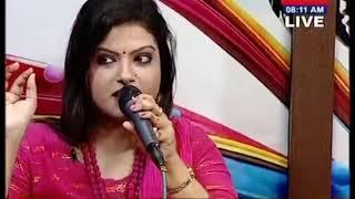 Banshi Shune Ar Kaj Nai | Sispiya Banerjee | June'2018 Good Morning Bangla | R plus Channel