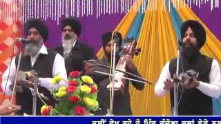 Punjab Darpan 28 01 2016 Barsi Baba Natha Singh Ji Kandola Kalan
