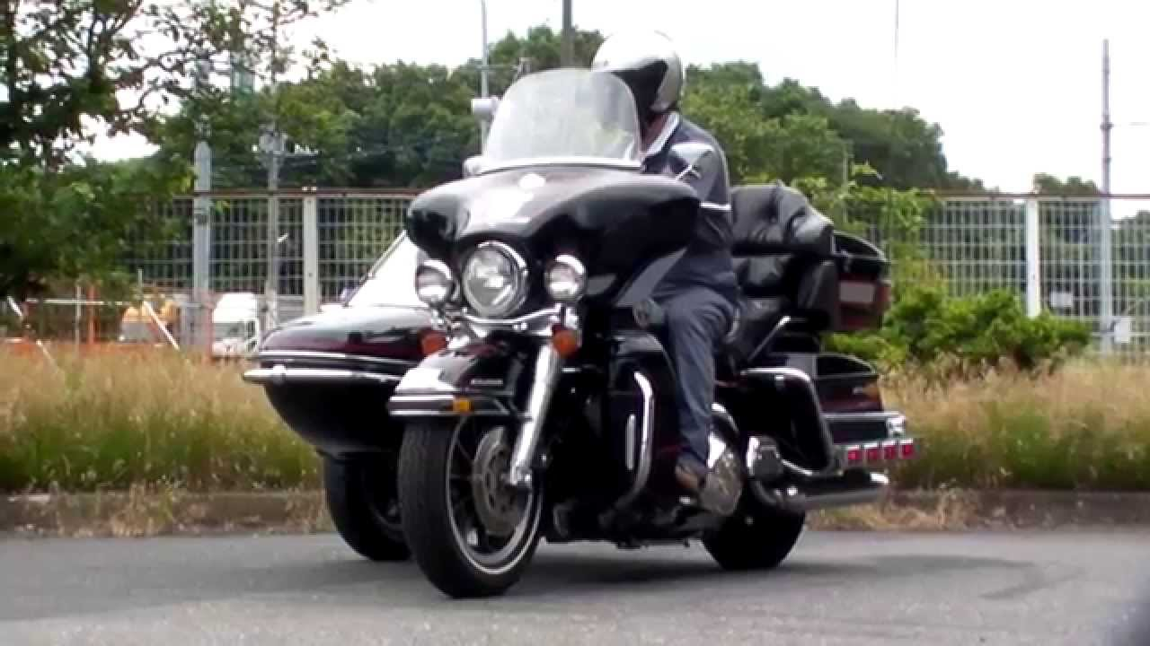 Watch on harley davidson ultra classic 2015