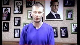 В Новосибирске сажают за борьбу с наркотиками(Если хотите помочь Альберту, распространяйте это видео везде где можете (в контакте, в mail.ru, в ЖЖ!) Если, мы,..., 2011-01-04T08:20:31.000Z)