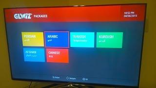 شرح تنزيل برنامج glwiz للقنوات العربية والعراقية والام بي سي لاجهزة سامسونج سمارت tv