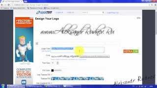 Как создать баннер или красивая надпись онлайн