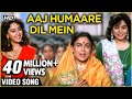 Download Aaj Humaare Dil Mein (HD)| Hum Aapke Hain Koun | Lata Mangeshkar and Kumar Sanu's Best Romantic Duet MP3 song and Music Video