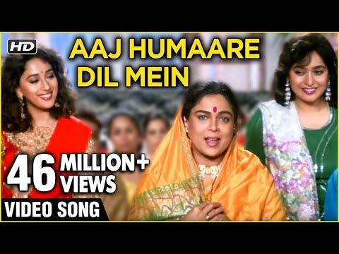 Aaj Humaare Dil Mein HD Hum Aapke Hain Koun  Lata Mangeshkar and Kumar Sanus Best Romantic Duet