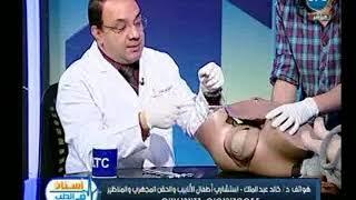 برنامج استاذ في الطب   مع شيري صالح ود.خالد عبد الملك حول الولادة الطبيعية-24-4-2018