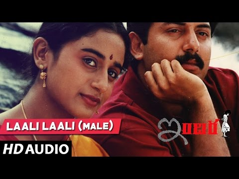 Indira - LAALI LAALI Full song (Male) | Arvind Swamy, Anu Hasan | Telugu Old Songs