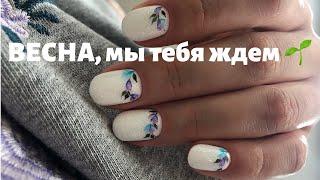 Дизайн от руки Очень нежный маникюр Акварель Роспись ногтей красками