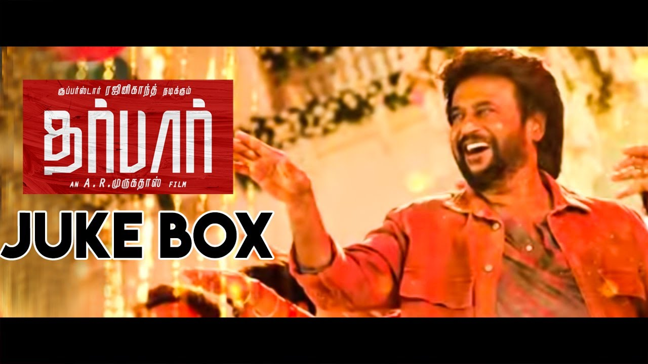 DARBAR (Tamil) - Jukebox | Rajinikanth, Anirudh Ravichander | Review Reaction