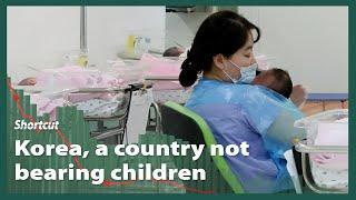 Korea, a country not bearing c…