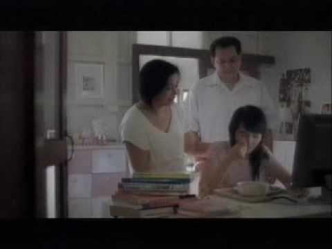 อายิโนะโมะโต๊ะกินข้าวหรือยัง
