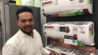 Azam Kazi Thane - LG 2019 Dual Inverter AC Easy clean filter benefits