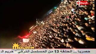 محمد منير .. اشكي لمين .. حفل العين السخنه 2012