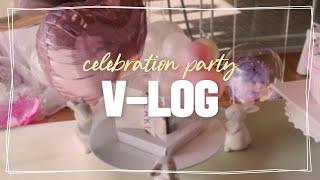 [VLOG] 일상 브이로그 | 파티 브이로그 | 풍선 …