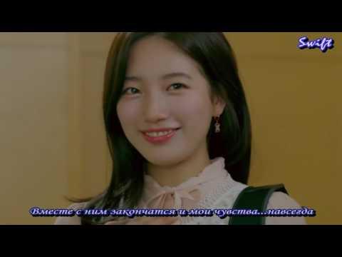 Eric Nam  - Rain Shower - Uncontrollably Fond OST 12 ( Rus. subtitles)