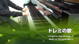 使用楽譜 みにみにこんさーと(2) 子供のためのピアノソロ曲集 (日本語) 楽譜 17番 遠藤 蓉子 (著)
