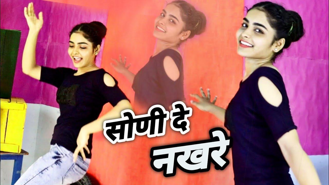 Gore Galan Bari Kese Khadi H Akeli !! गोरे गालन बारी कैसे खड़ी ह अकेली !! Balli Bhalpur !! New Rasiya
