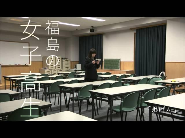 詩人・谷川俊太郎が本作のために詩を書き下ろし映画『谷川さん、詩をひとつ作ってください。』予告編
