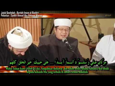 Pembacaan Burdah Style Jepang Di Depan Habib Ali Al Jufri