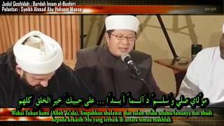 Pembacaan Burdah style Jepang di Depan Habib Ali al-Jufri