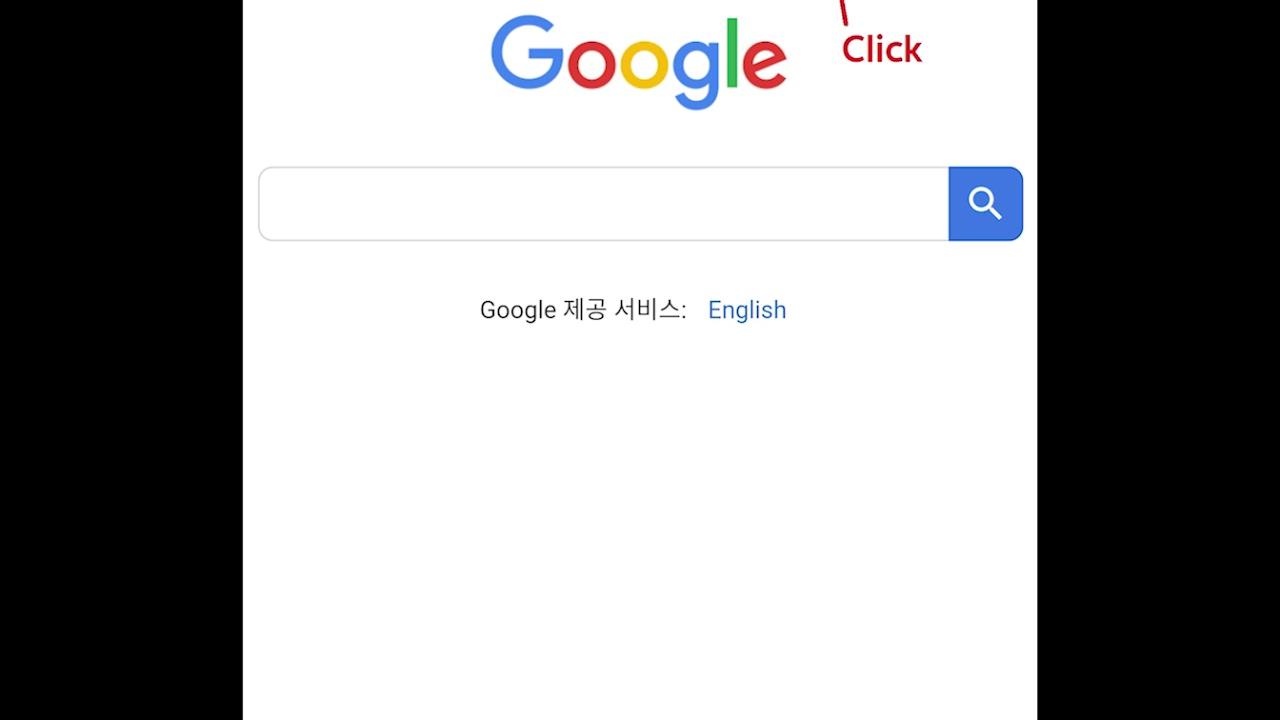 구글 계정 프로필 사진 바꾸는 방법 - How to change your ( Google ...