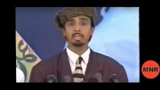 Urdu Poem/Nazm/Nazam Competition/Muqabla Ijtema Khuddam Ul Ahmadiyya Germany 1998.