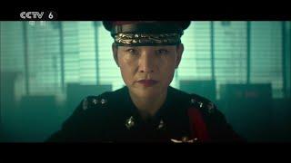 """《误杀》是""""惊喜""""改编还是""""不伦不类""""的翻拍?【中国电影报道   20191218】"""